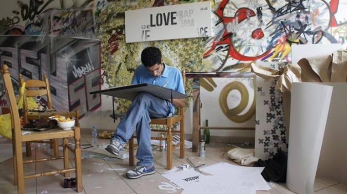 Hicham studio