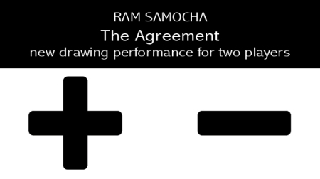 Ram Samocha_The Agreement (Plus Minus), 2014
